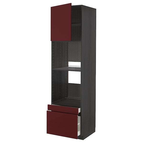 METOD / MAXIMERA Hi cab f ov/combi ov w dr/2 drwrs, black Kallarp/high-gloss dark red-brown, 60x60x220 cm
