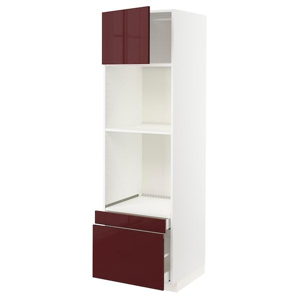 METOD / MAXIMERA Hi cab f ov/combi ov w dr/2 drwrs, white Kallarp/high-gloss dark red-brown, 60x60x200 cm