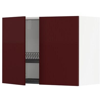 METOD Wall cabinet w dish drainer/2 doors, white Kallarp/high-gloss dark red-brown, 80x60 cm