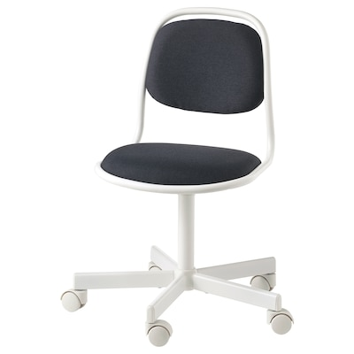 ÖRFJÄLL كرسي مكتب أطفال, أبيض/Vissle رمادي غامق