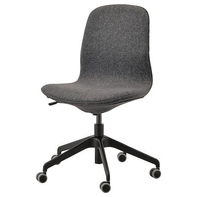 LÅNGFJÄLL Cadira de treball, Gunnared gris fosc/Negre