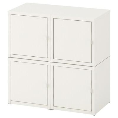 LIXHULT Combinació armari paret, blanc, 50x25x50 cm