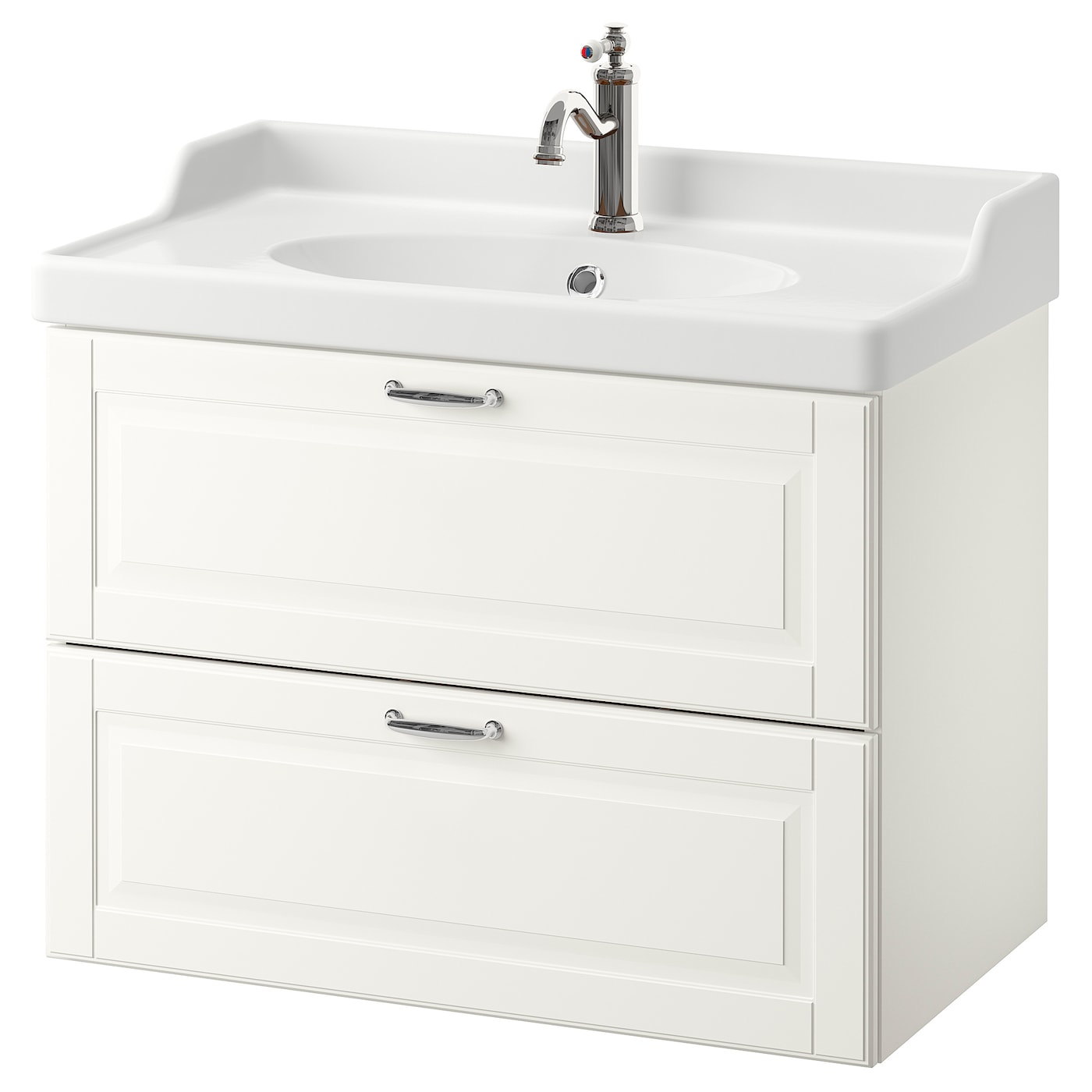 IKEA GODMORGON/RÄTTVIKEN wash-stand with 2 drawers