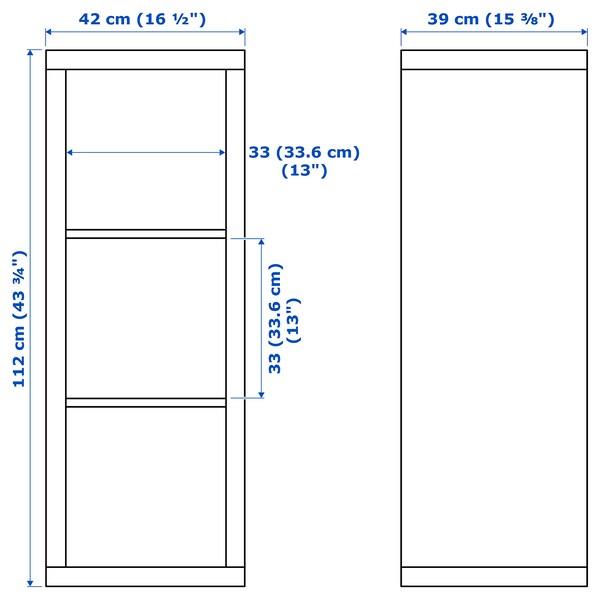 KALLAX Shelving unit, black-brown, 42x112 cm