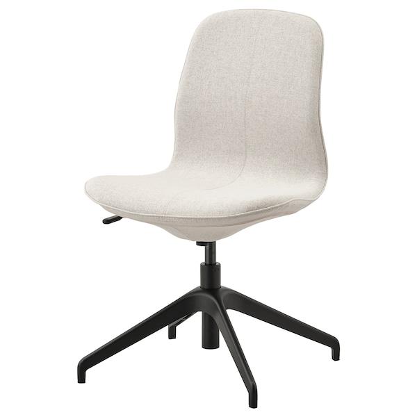 LÅNGFJÄLL Conference chair, Gunnared beige/black