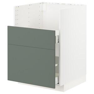 Front: Bodarp grey-green.