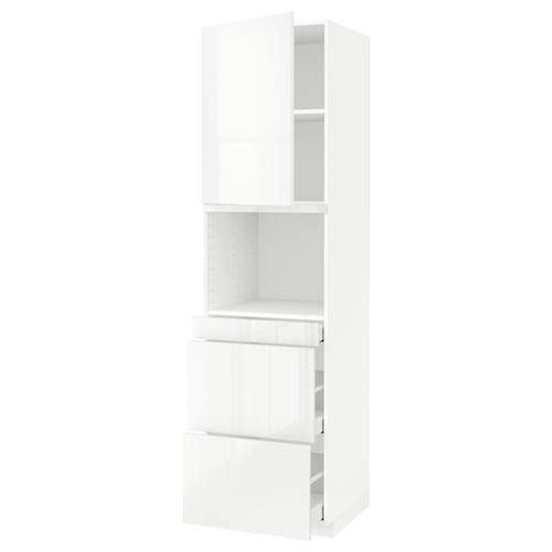METOD / MAXIMERA hi cab f micro combi w door/3 drwrs white/Ringhult white 60.0 cm 61.8 cm 228.0 cm 60.0 cm 220.0 cm