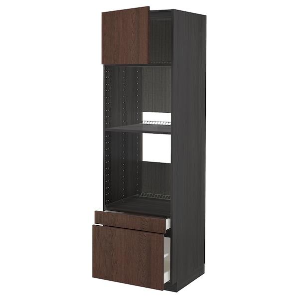 METOD / MAXIMERA Hi cab f ov/combi ov w dr/2 drwrs, black/Sinarp brown, 60x60x200 cm