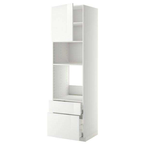 METOD / MAXIMERA High cab f oven/micro w dr/2 drwrs, white/Ringhult white, 60x60x220 cm