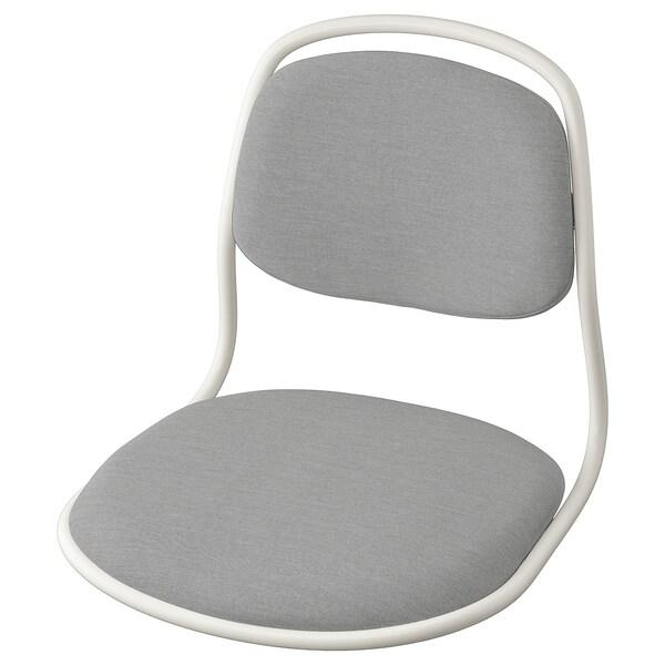 ÖRFJÄLL Seat shell, white/Vissle light grey