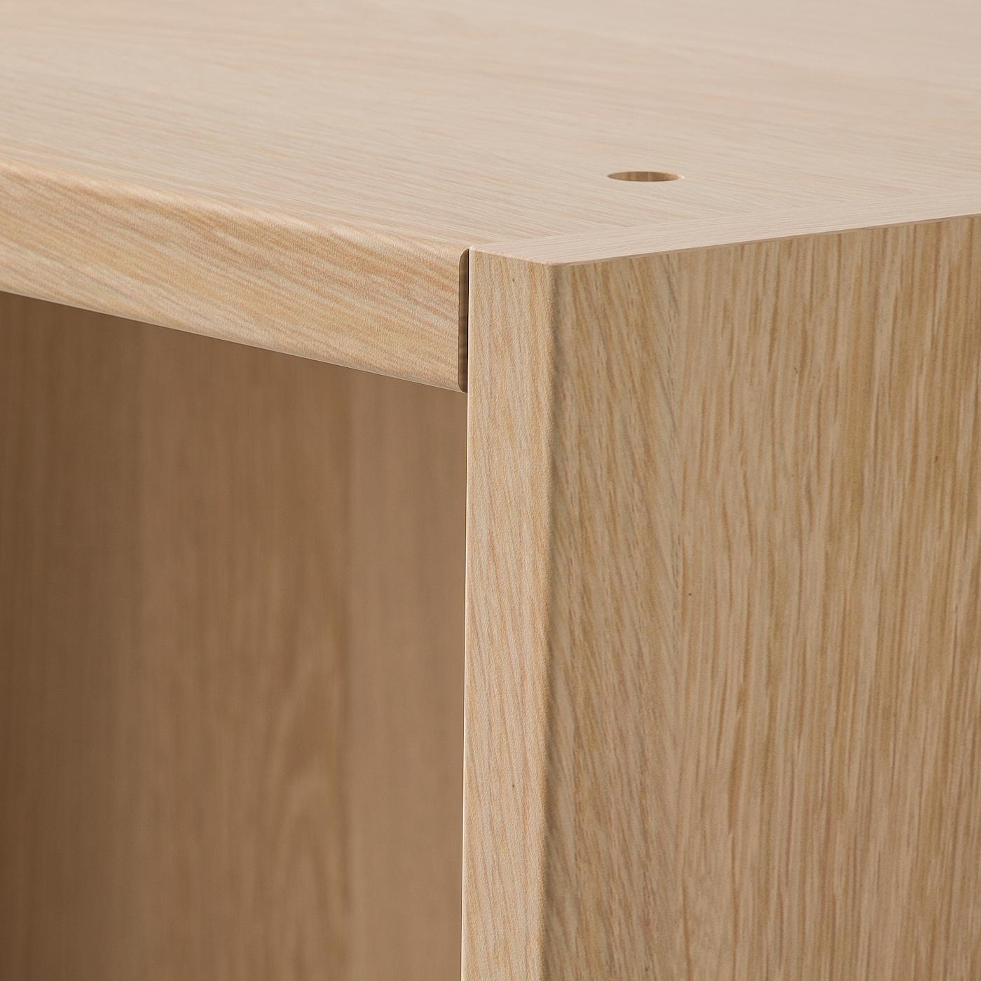 PAX Wardrobe frame, white stained oak effect, 50x58x236 cm