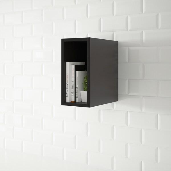 TUTEMO open cabinet anthracite 19.9 cm 36.6 cm 40.0 cm 15 kg