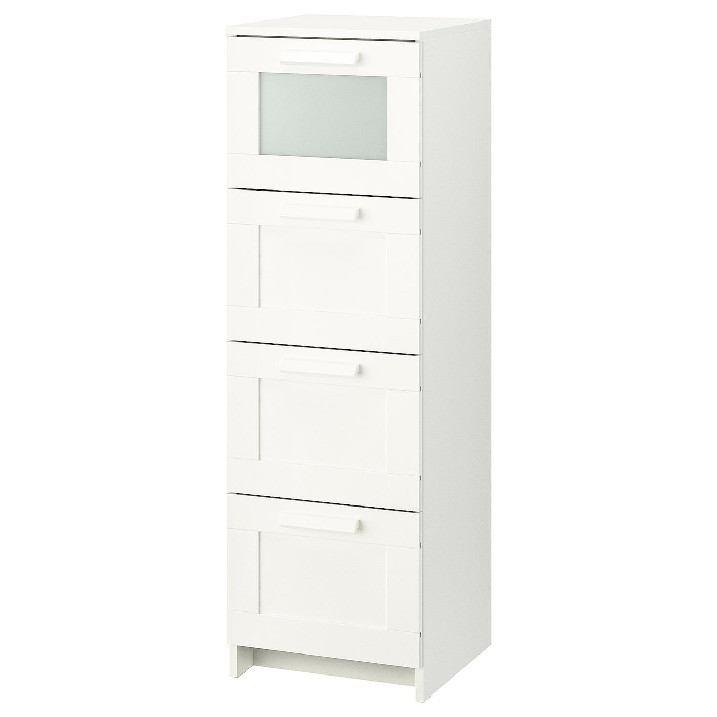 Comodas Compra Online Ikea
