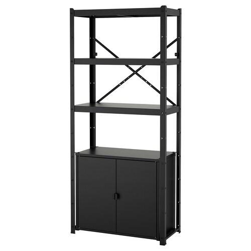 IKEA BROR Estantería con armario