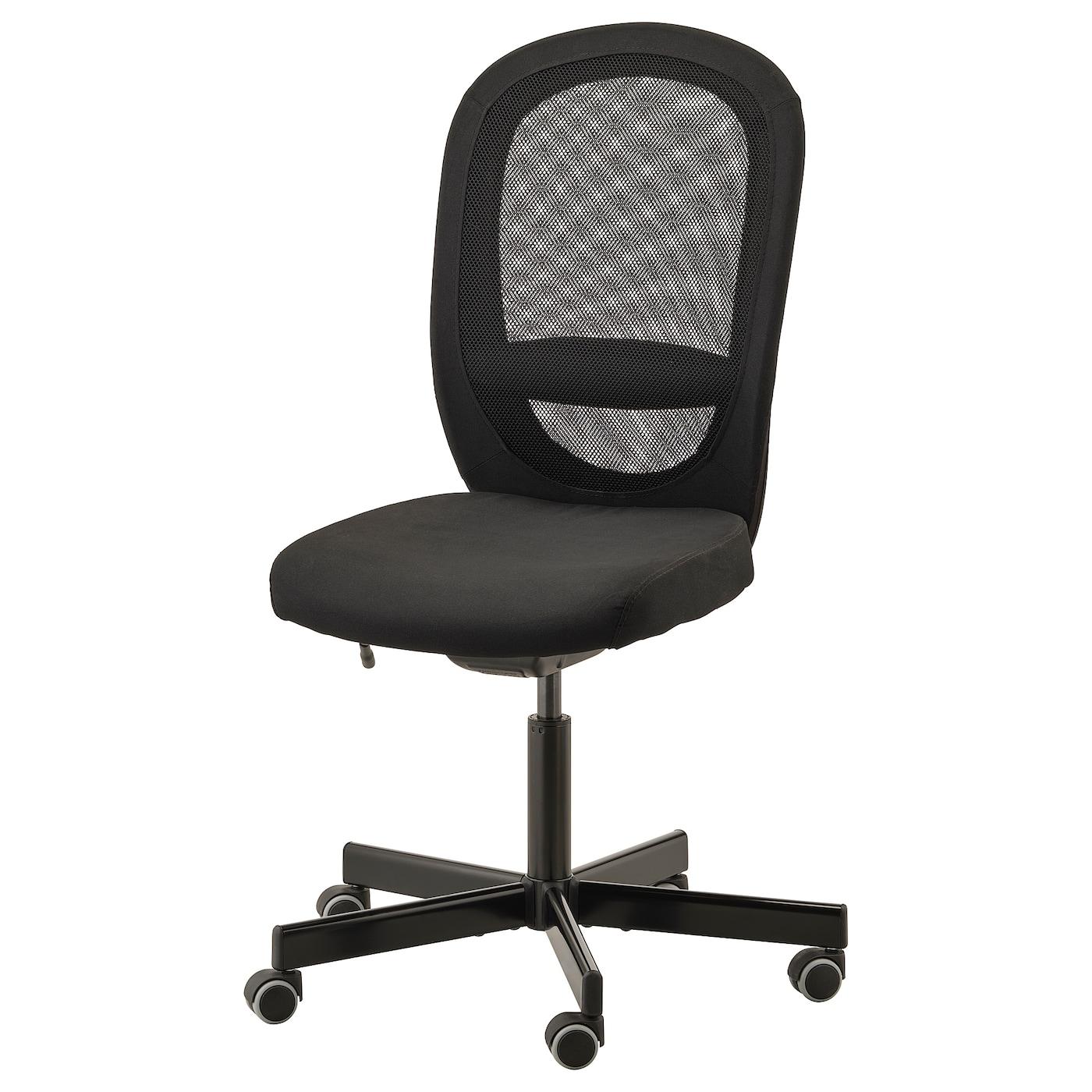 ruedas de silla de oficina ikea