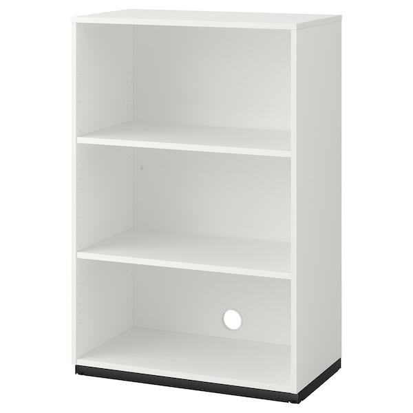 Galant Estanteria Blanco Ikea