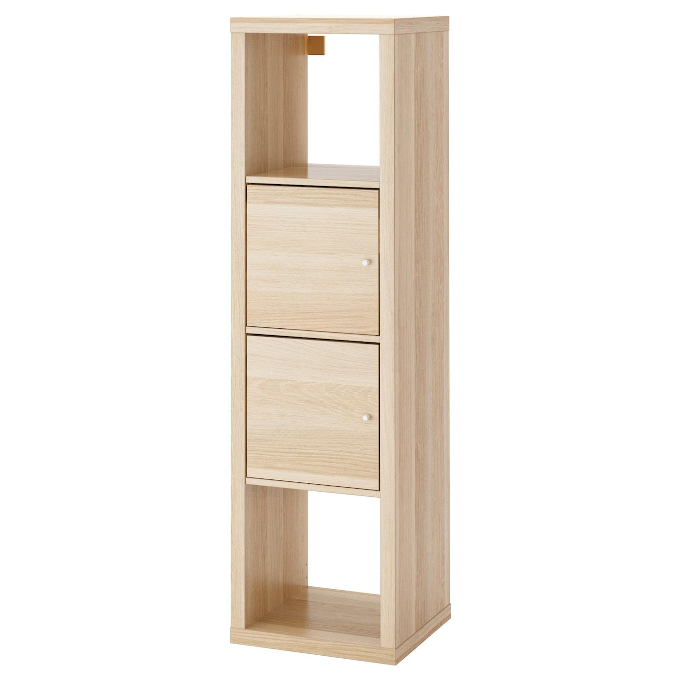 Estanterías Modulares | Compra Online IKEA