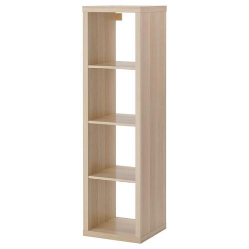 Estanterias Compra Online Ikea