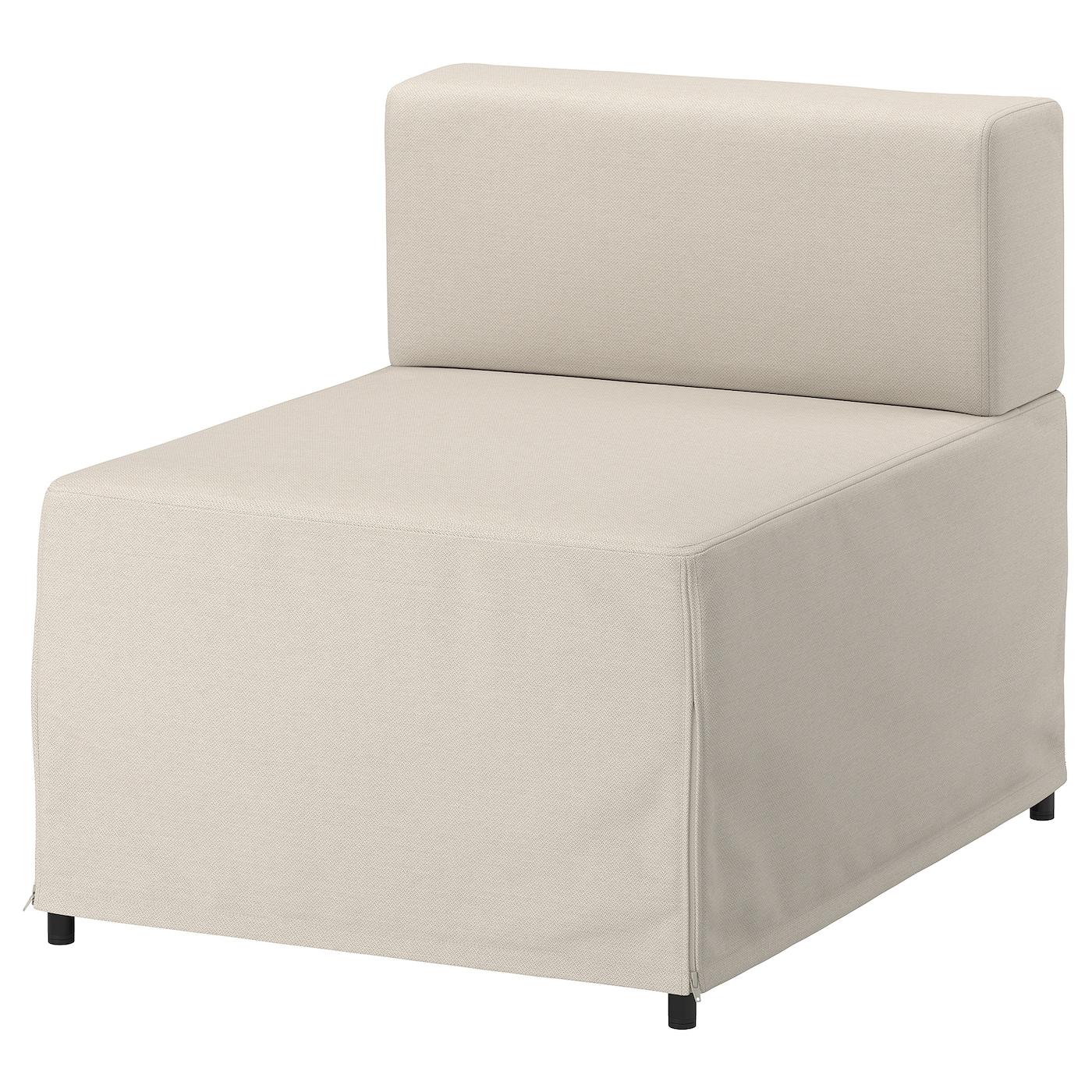 Fundas De Sofa Compra Online Ikea
