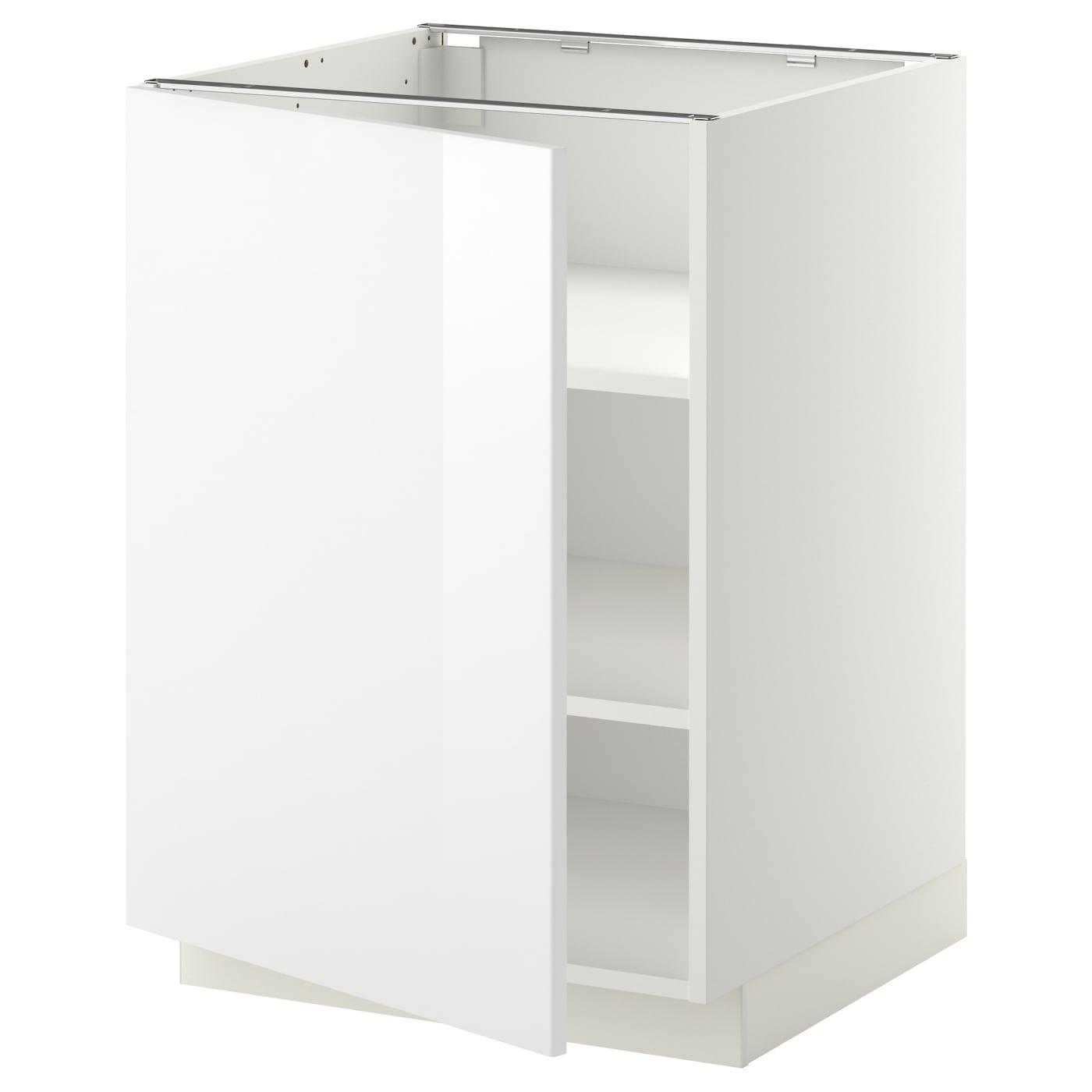 Armarios de Cocina | Compra Online IKEA