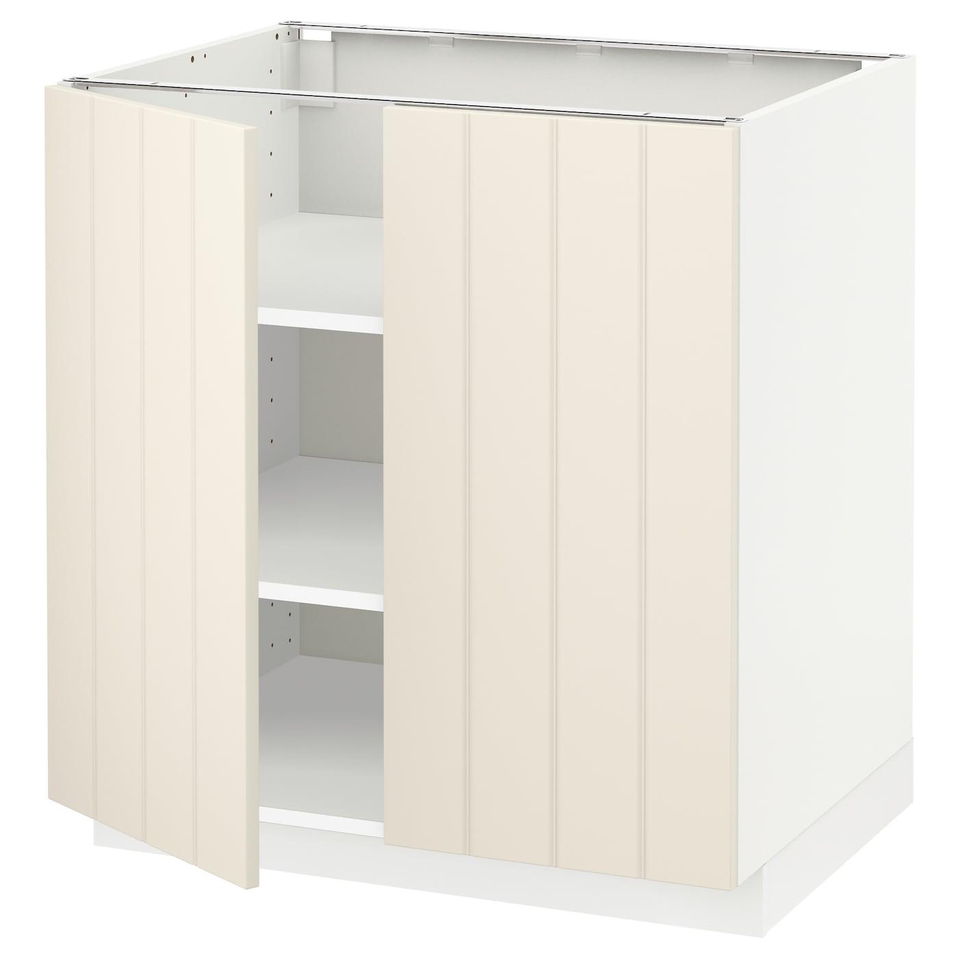Metod armario bajo cocina puertas baldas blanco hittarp - Ikea baldas cocina ...