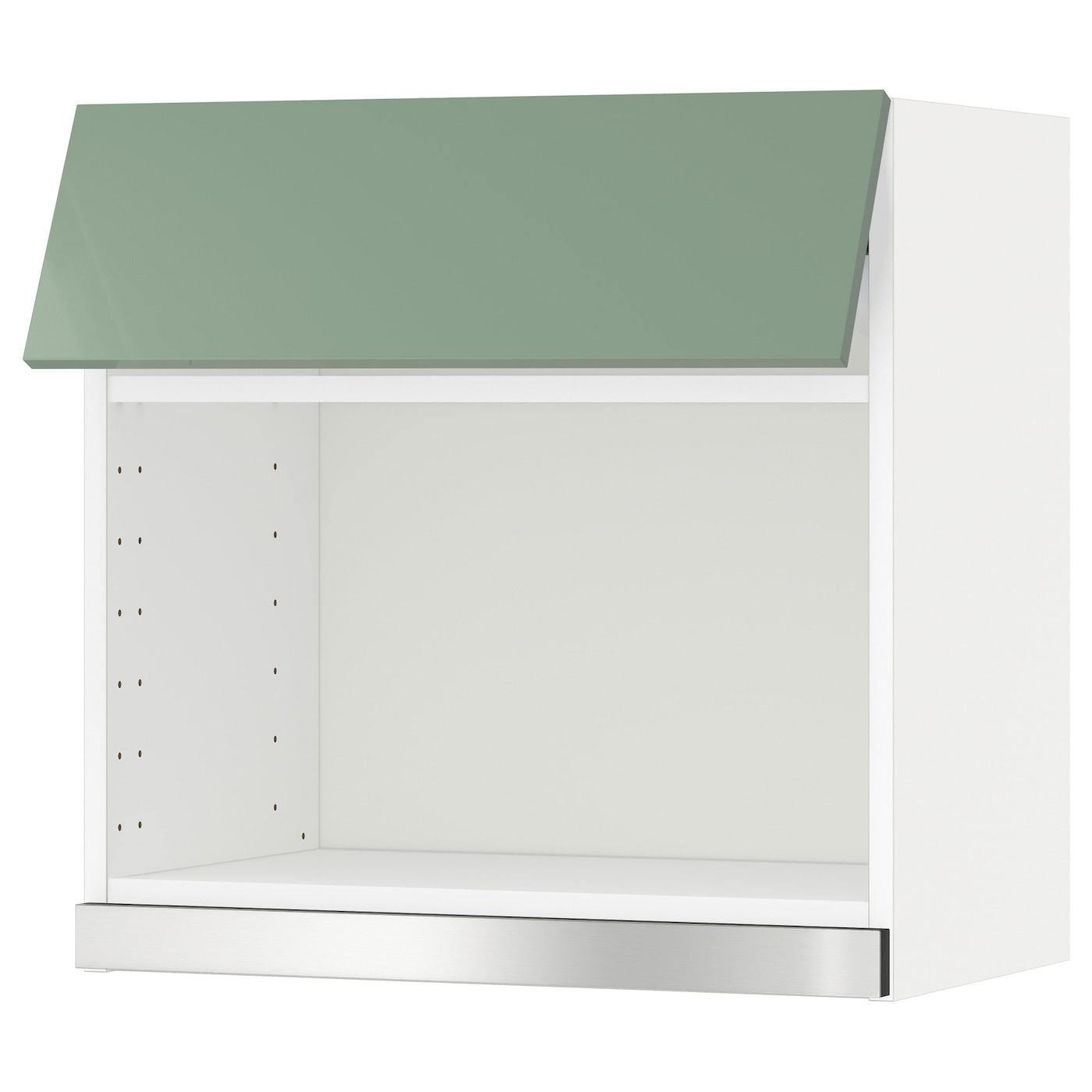 Muebles para tus Electrodomésticos Empotrados | Compra Online IKEA