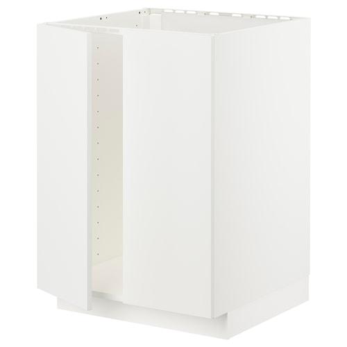 METOD abjfreg+2pt blanco/Häggeby blanco 60.0 cm 61.6 cm 88.0 cm 60.0 cm 80.0 cm