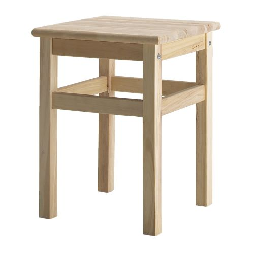 ODDVAR Taburete, pino Ancho: 33 cm fondo: 33 cm altura del asiento: 45 cm