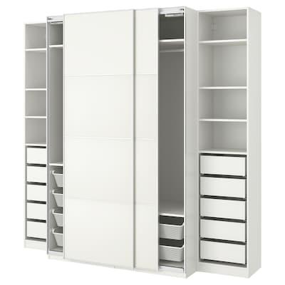 PAX Armario, blanco/Mehamn, 250x66x236 cm