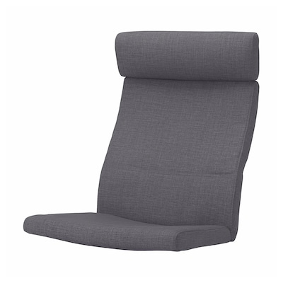 POÄNG Cojín de sillón, Skiftebo gris oscuro