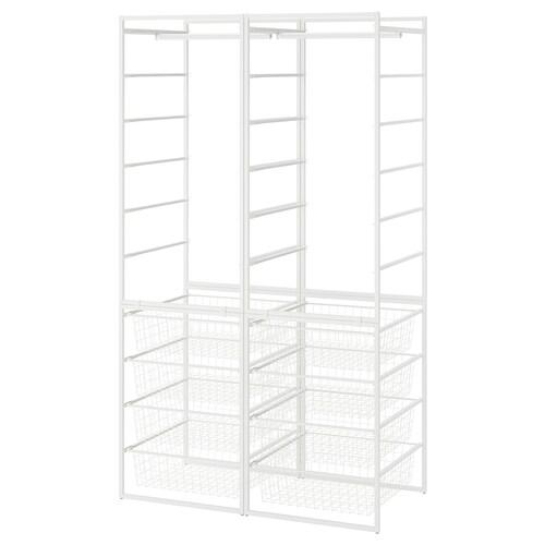 IKEA JONAXEL Runko/ritiläkorit/vaatetangot