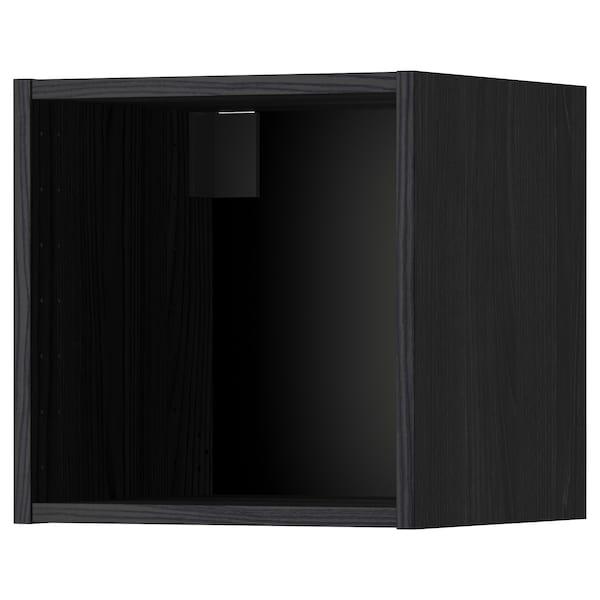 METOD Seinäkaapin runko, puukuvioitu musta, 40x37x40 cm