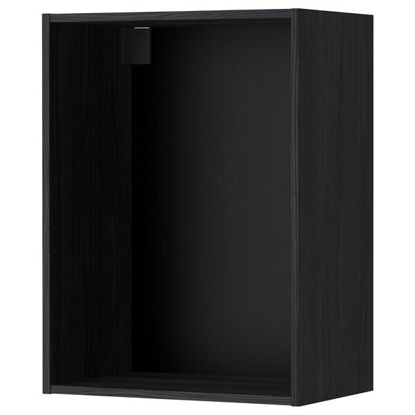 METOD Seinäkaapin runko, puukuvioitu musta, 60x37x80 cm