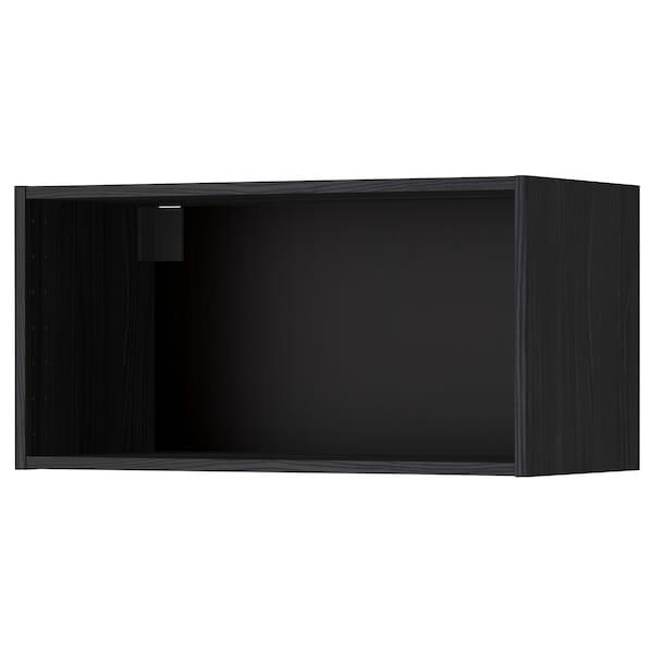 METOD Seinäkaapin runko, puukuvioitu musta, 80x37x40 cm