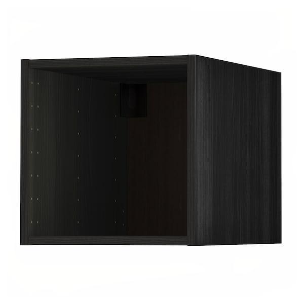 METOD Yläkaappi, puukuvioitu musta, 40x60x40 cm
