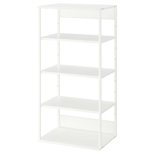 IKEA PLATSA Avohylly