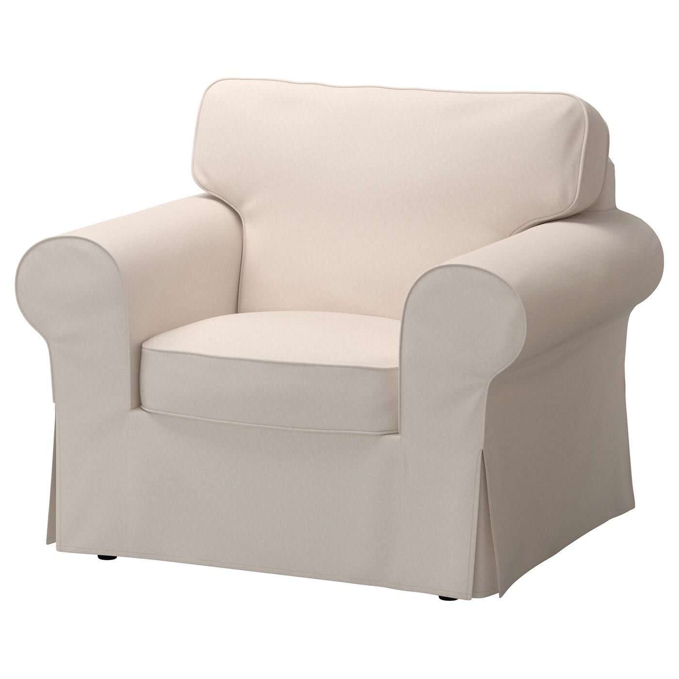 Comment Faire Une Housse De Fauteuil ektorp housse de fauteuil - lofallet beige