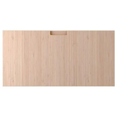 FRÖJERED Face de tiroir, bambou clair, 80x40 cm