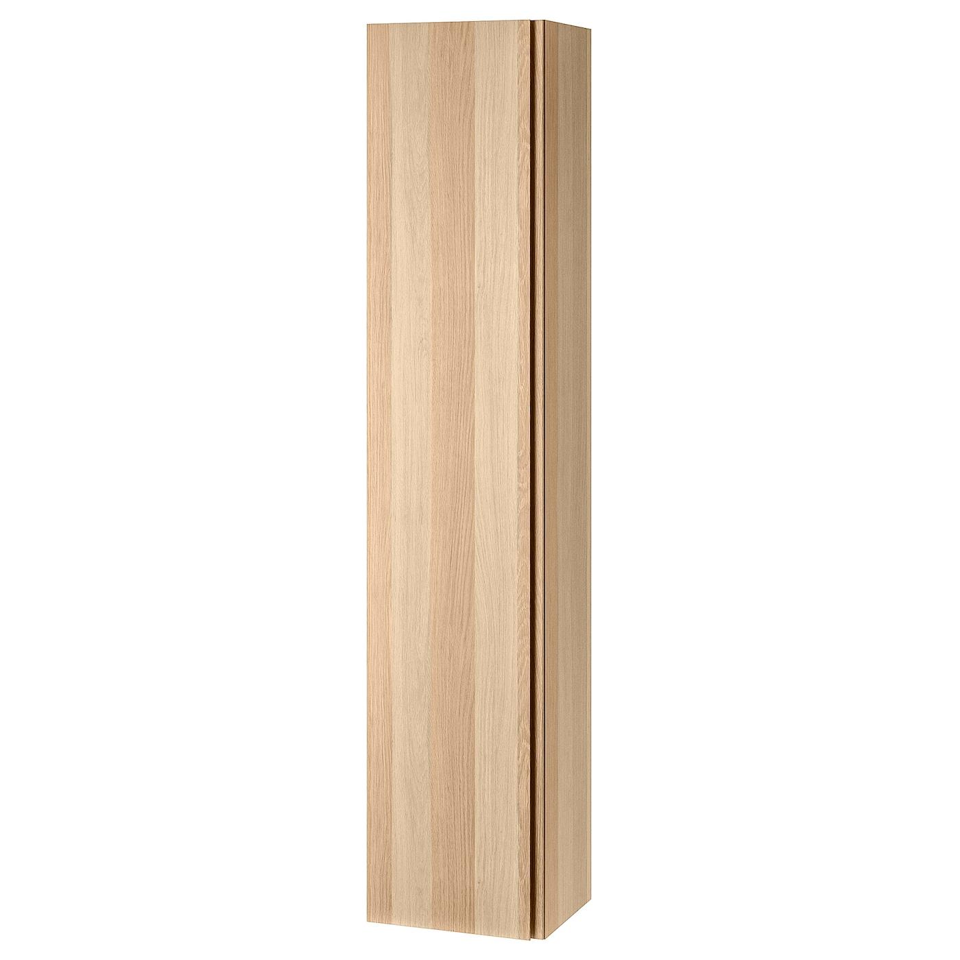 GODMORGON Colonne - effet chêne blanchi 15x15x15 cm