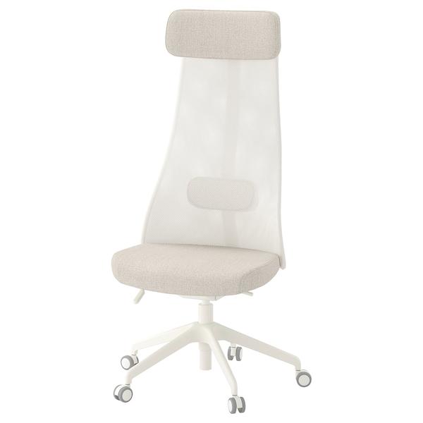 JÄRVFJÄLLET Chaise de bureau, Gunnared beige IKEA