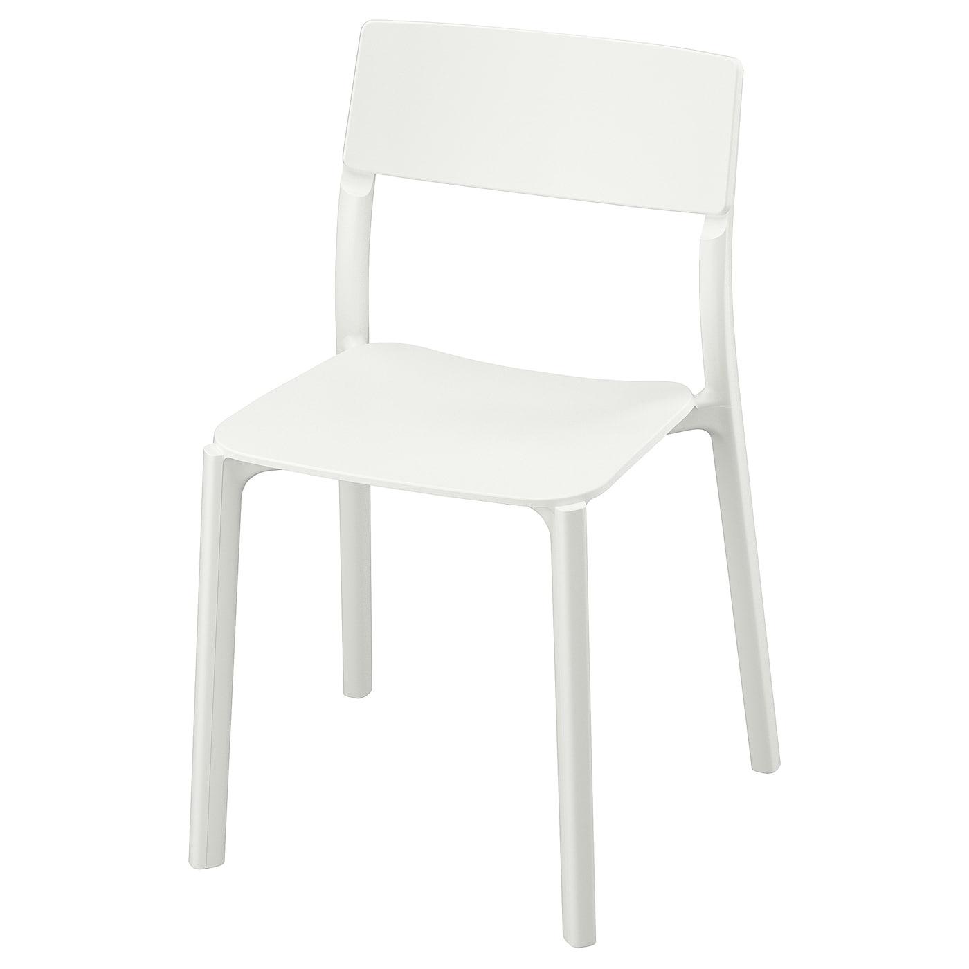JANINGE Chaise, blanc IKEA