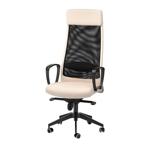 markus chaise pivotante vissle beige ikea. Black Bedroom Furniture Sets. Home Design Ideas