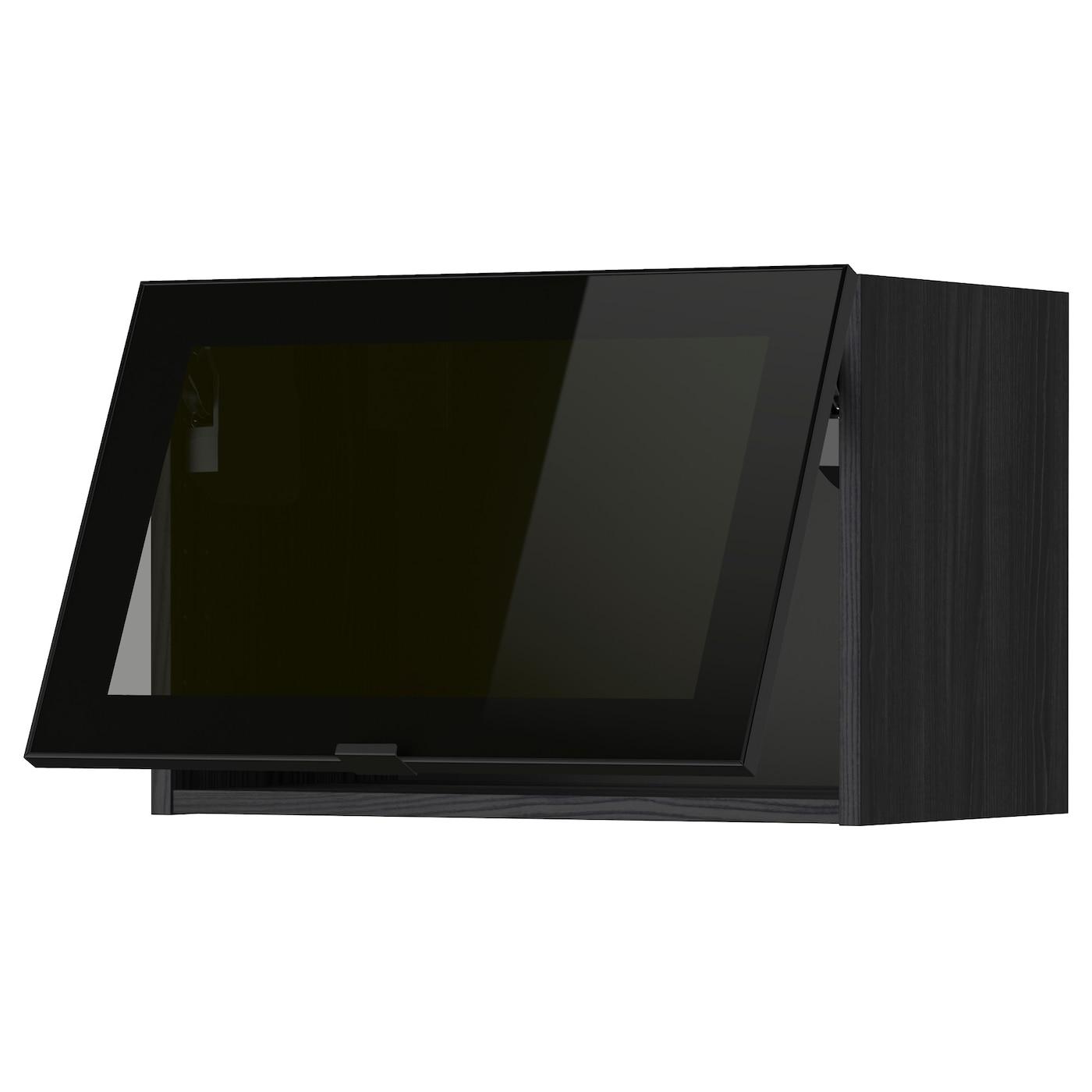 METOD Élément mural horizontal vitré - noir/Jutis verre fumé 12x12 cm