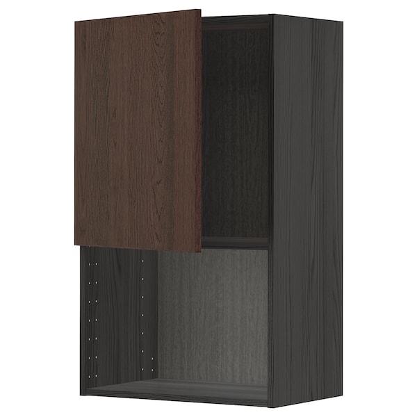 METOD Élément mural pour micro-ondes, noir/Sinarp brun, 60x100 cm