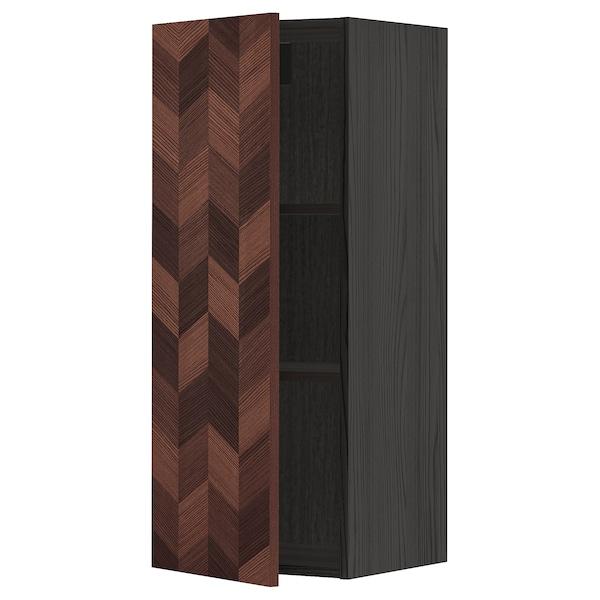 METOD Élément mural + tablettes, noir Hasslarp/brun à motifs, 40x100 cm