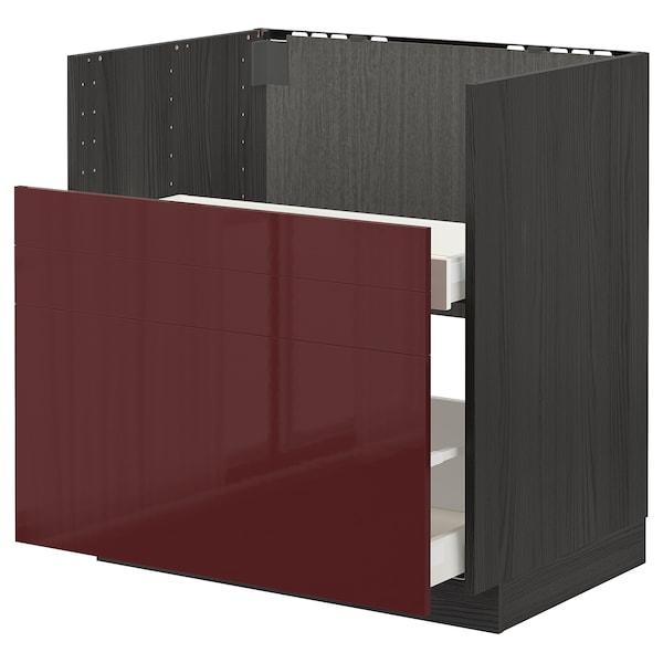 METOD / MAXIMERA Rangement bas évier BREDSJÖN/2fa/2t, noir Kallarp/brillant brun-rouge foncé, 80x60 cm