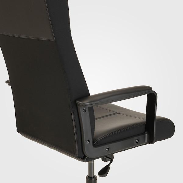 IKEA MILLBERGET Chaise pivotante