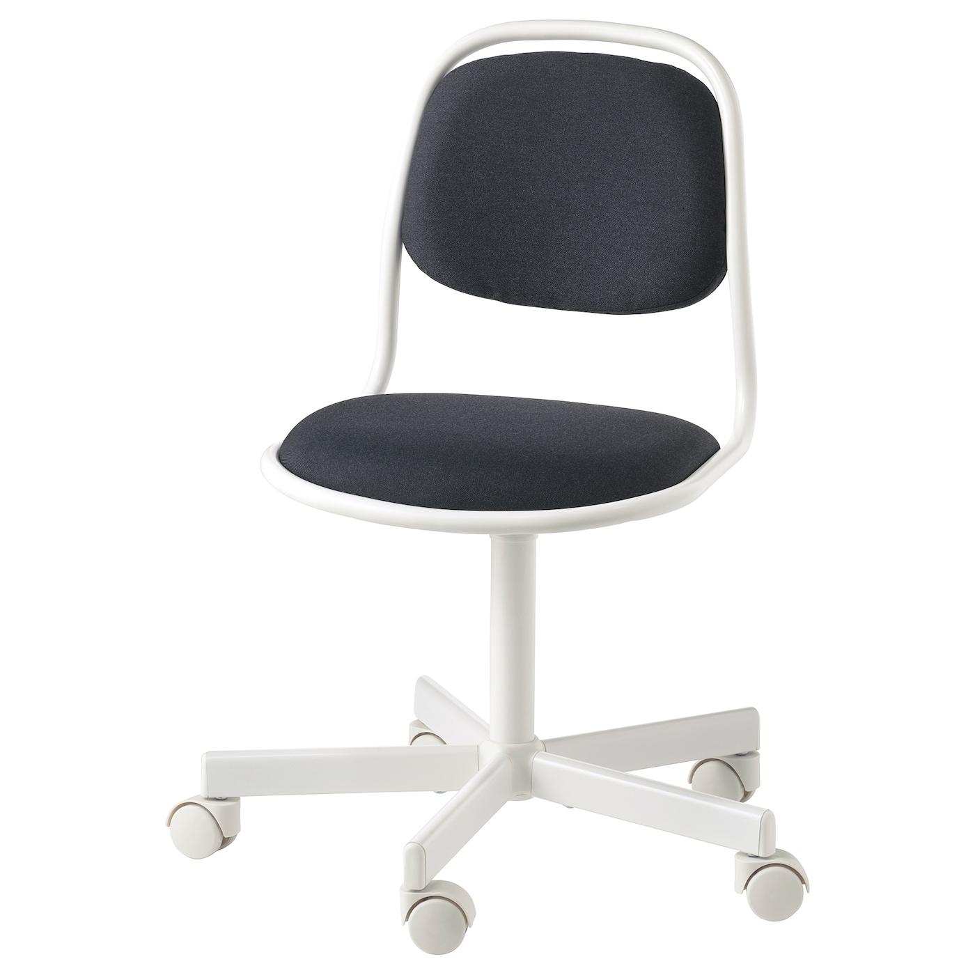 ÖRFJÄLL Chaise de bureau enfant - blanc/Vissle gris foncé