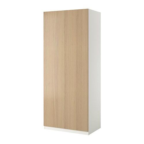 Ikea chambre meubles canap s lits cuisine s jour - Armoire peu profonde ...
