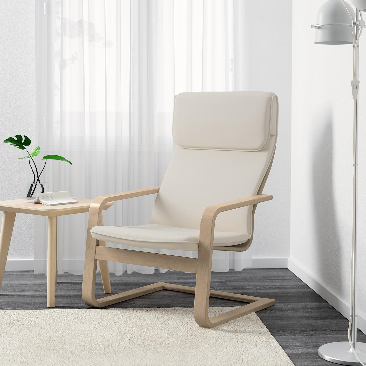 PELLO Fauteuil, Holmby naturel IKEA